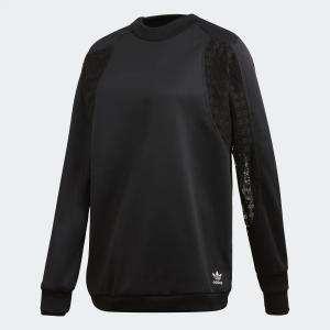 Blusa Moletom Lace Preto - Adidas