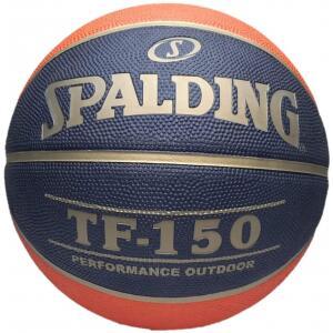 Spalding Bola Basquete TF-150 CBB