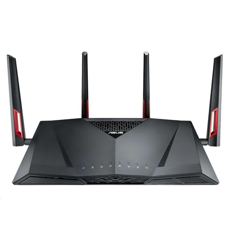 ASUS RT-AC88U 3167MBps Dual Band Gigabit Router