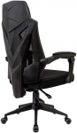 Cadeira Gamer Escritório Presidente Zermatt Preta Conforsit 4970