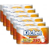 Toalhas de Papel Kitchen Jumbo - 18 unidades