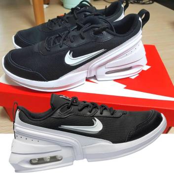 Tênis Nike Air Max Siren – Feminino