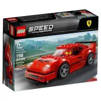 Speed Champions: Ferrari F40 Competizione 75890 - Lego