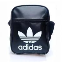 Mini Bolsa Lateral Unissex Mini Bag Porta Celular e Carteira