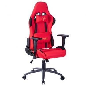 Cadeira Gamer Husky Racing Red - HRC-R