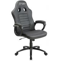 Cadeira Gamer Husky Polar Black - HPO-BK
