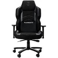Cadeira Gamer Elements Magna Nemesis Alto Padrão Suede