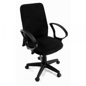 Cadeira Diretor Tela Giratória E Braço Fixo Base Preta Suede