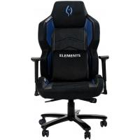 Cadeira Gamer Elements Magna Acqua Alto Padrão Suede