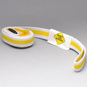Pulseira para Passear Safety 1st Amarelo/Branco