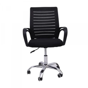 Cadeira De Escritório Preta Com Regulagem De Altura E Base Cromada – 828
