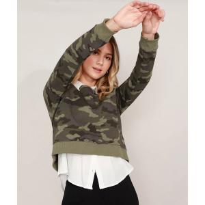 Blusão de Moletom Cropped Camuflado Verde Militar