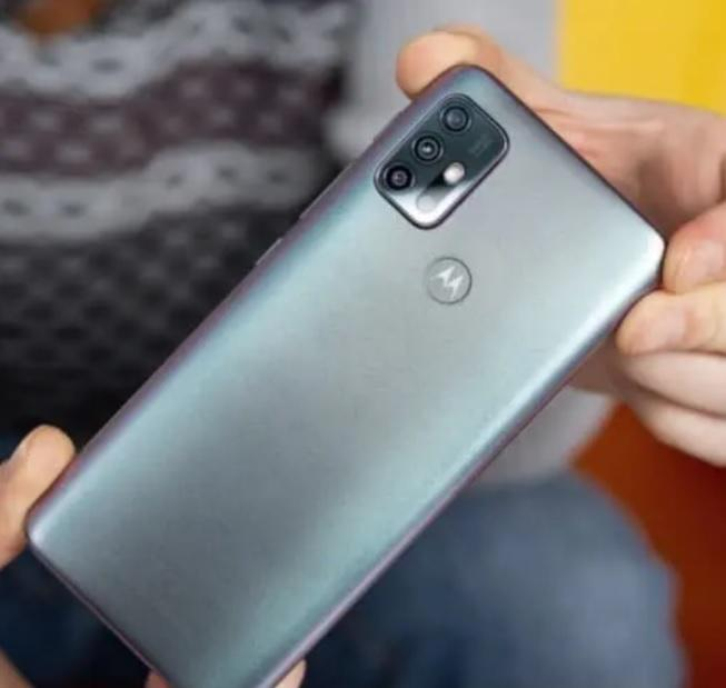 "Smartphone Motorola Moto G30 128GB 4G – 4GB RAM Tela 6,5"" Câm. Quádrupla + Selfie 13MP"